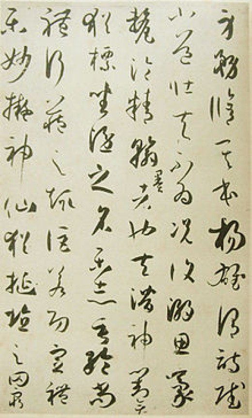 "Cursive script from ""Treatise on Calligraphy"" using letters taken from the writing of Wang His-Chuh."