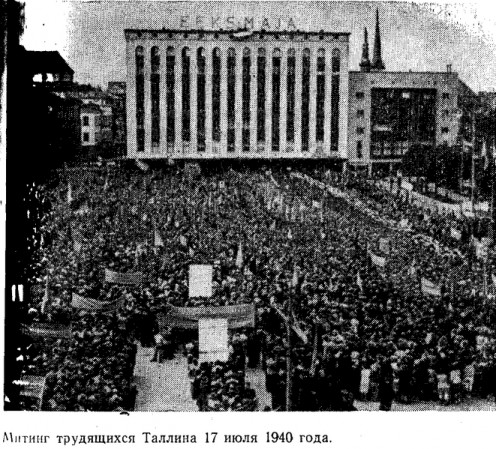 "The meeting on the Freedom Square at the Tallinn, 07/17/1940. The scan of the illustration in ""From the history of the Estonian SSR"", M.Lohmus, K.Siilivask, Tallinn, Valgus, 1978."