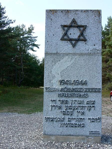 Holocaust memorial in Klooga, Estonia. 26 August 2006.
