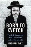 Yiddish, Yiddish:  Words and Phrases You Need To Know.