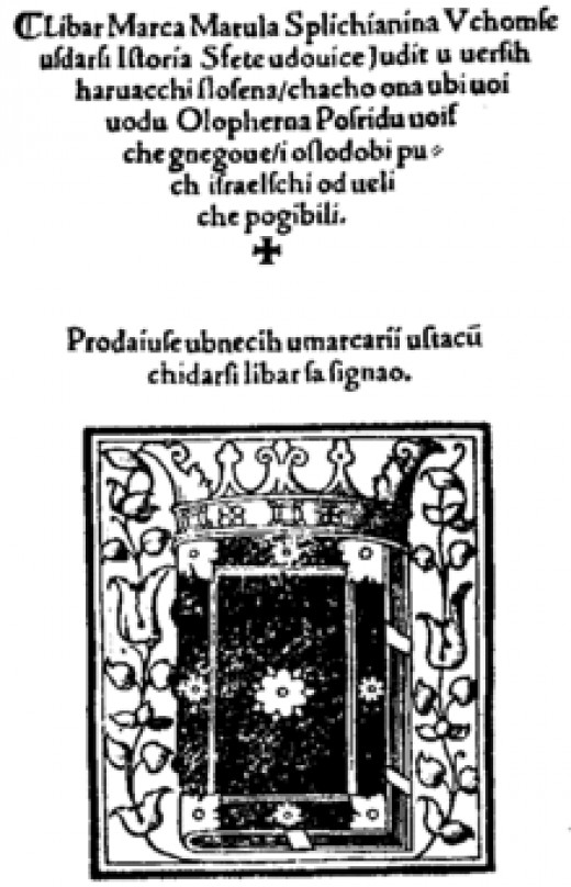"Manuscript of Marko Marulić's book ""Judita"" printed in Venice 1521. It was the first book written in Croatian not long after the advent of the Guttenberg printing press."