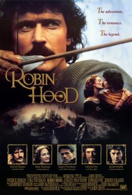 Robin Hood (1991) poster