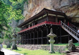 Takkoku no Iwaya Bishamon Temple
