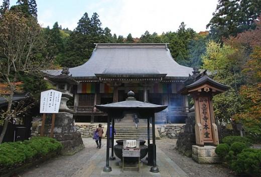 Yamadera main pavilon