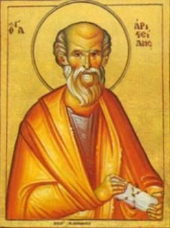 Marcianus Aristides