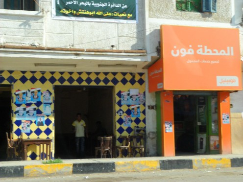 A more rural Egyptian shop.