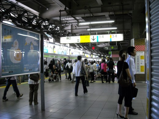 Inside Ebisu station.