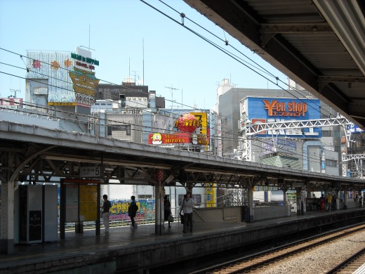 View from Kanda platform.