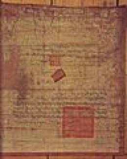 Tibetan legal Document of the 5th Dalai Lama