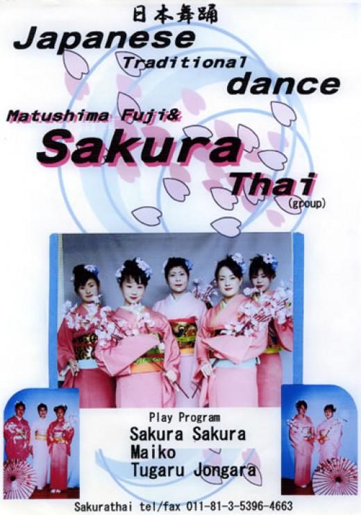 Flyer for Japanese dance