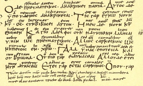 Copied down by an Irish monk from Sankt Gallen in Switzerland circa 850 AD. Three lines of Irish-language notes added at the end.