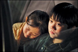 "Crystal Chiu and Michael Chen in a scene from ""Children of Invention"""