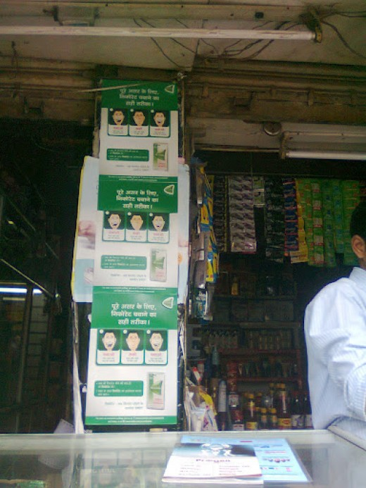Nicorette at local grocery shops in Delhi, India