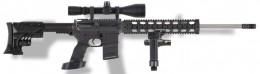 Custom AR15, set up as a sniper rifle.