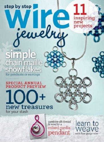 Step by Step Jewelry Magazine Vol6 No6. December 2010/January 2011