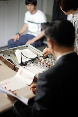 Wish you could polygraph potential lovers? Keep reading to learn how to become the next best thing.