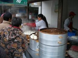 Steamed bun (bao)
