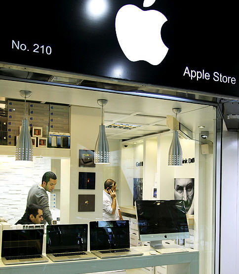 Apple Store in Tehran