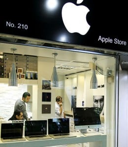 Apple Store in Tehran