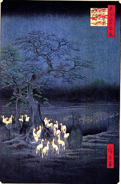 """Fox Fires on New Years Even at the Garment Nettle Tree at Oji"" by Japanese artist Hiroshige, showing kitsune spirit foxes."