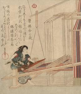 Image in Public Domain