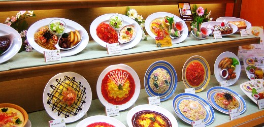A typical menu display outside a Japanese restaurant.