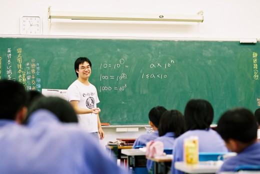 Math Class in Taiwan