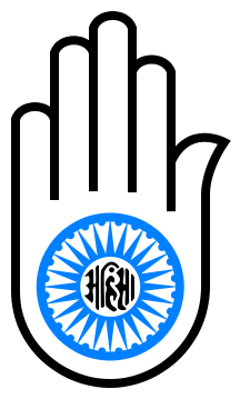 Jain Symbol of Ahimsa
