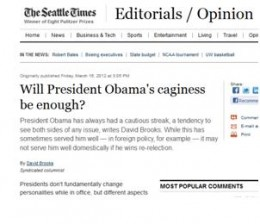 Rhetorical questions are better left to full-length articles.