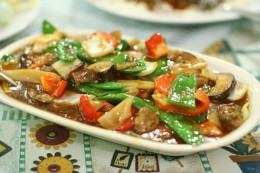 Chinese Vegetable Stir-Fry
