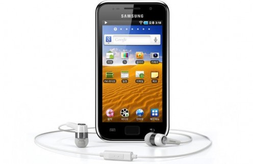 The Samsung Galaxy Player runs on the Android operating system, and supports Wi-Fi, Bluetooth 3.0 and is available in either black or white.