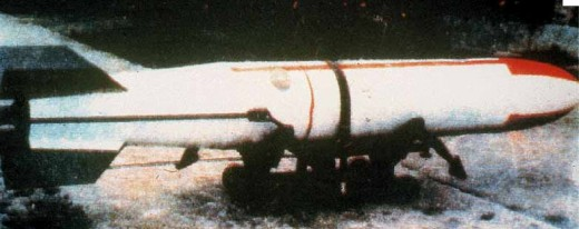Iranian Chinese rocket mine