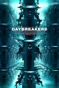 Daybreakers: Finally, Another Good Vampire Movie