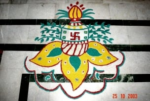 Rangoli Made On The Floor On The Occasion Of Diwali