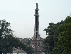 Minar-e-Pakistan where Lahore Resolution was passed in 1940.