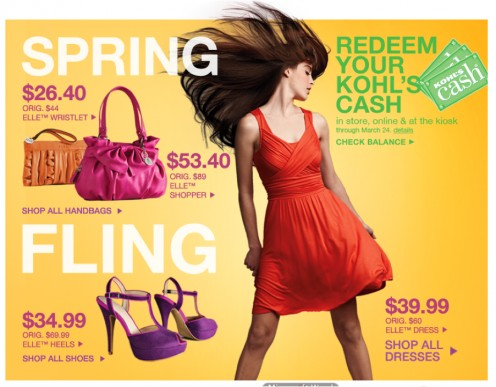 Screenshot from Kohls.com