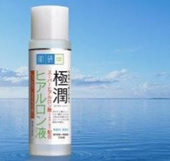 Hada Labo - Super Hydrating Hyaluronic Acid - 1 Sold Every 4 Seconds in Japan - Product Review