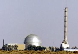 The Dimona Nuclear facility
