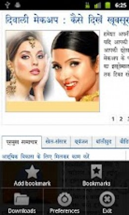 Android Internet Web Browser for Hindi