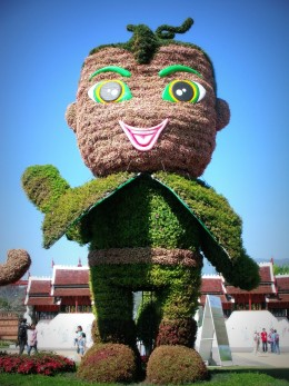 A giant topiary of Nong Khun, one of the mascots at Royal Flora