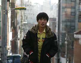 Shin in South Korea