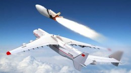 This is one of many concepts for the space plane. In this case, it is jet launched at high altitude. Few people know what the real space plane looks like and there are plenty of artist's renditions.