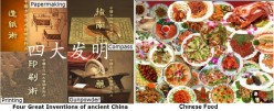 The Chinese Food for Dummies #1