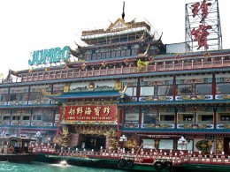 A must visit for any visitor to Hong Kong.