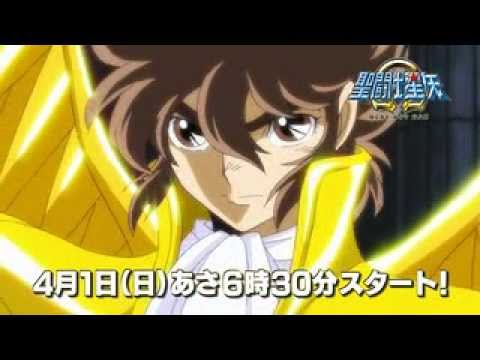 Seiya with sagitarius cloth