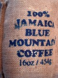 100% Certified Jamaica Blue Mountain Coffee, The One Jamaican Coffee You Won't Find In The Coffee Shop