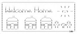 Welcome Home ASCII Text Art