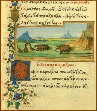 The fable of the Snake and the Crab in the 1470s Medici Manuscript -The Snake and the Crab in Ancient Greece was the equivalent of the modern idiom, 'Pot calling the kettle black'.