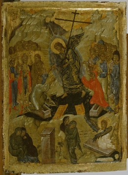 "Photo 7 - Greek Resurrection of Christ. Byzantine, ""Anastatis."""