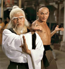 Kung Fu movie from the 70s!